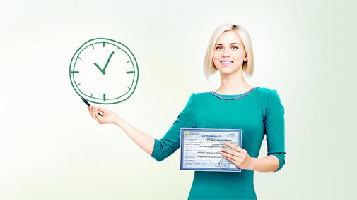 Курсы повышения квалификации онлайн для бухгалтеров когда необходимо подавать декларацию 3 ндфл