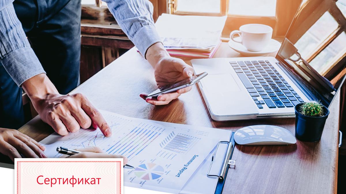 Семинары для бухгалтеров онлайн серия и номер свидетельства о государственной регистрации ип