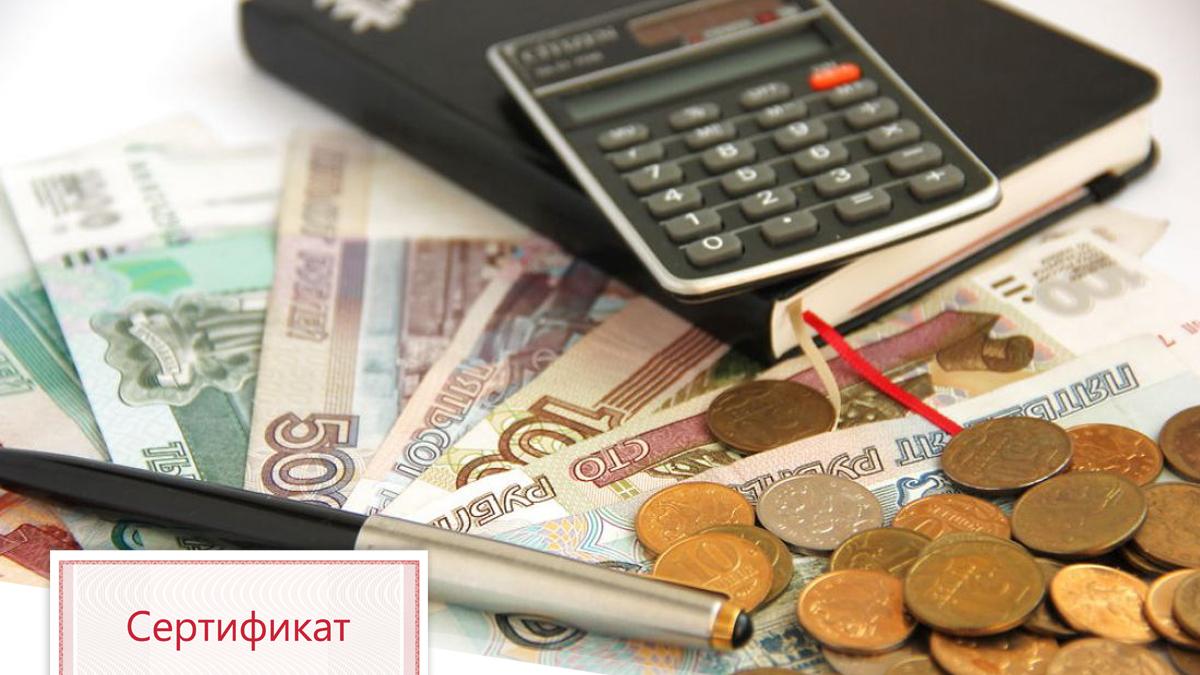 Тест бухгалтер по расчету заработной платы онлайн бухгалтерия индивидуального предпринимателя онлайн