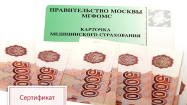 Онлайн сертификат по бухгалтерии как оформить продажу автомобиля в декларации 3 ндфл