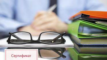 Бесплатное обучение онлайн бухгалтерия как отозвать заявление на регистрацию ооо